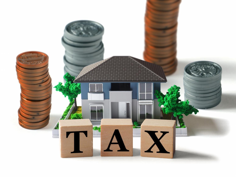 分離 資産 世帯 税 固定